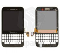 man-hinh-blackberry-q5-3 thumb