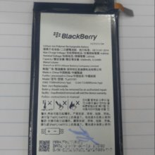 Pin Blackberry KEY2